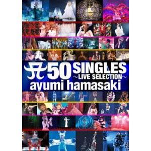 浜崎あゆみ/A 50 SINGLES 〜LIVE SELECTION〜 [DVD]|starclub