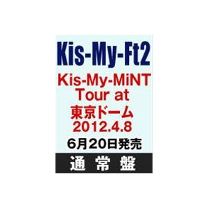Kis-My-Ft2/Kis-My-MiNT Tour at 東京ドーム 2012.4.8(通常盤) [DVD]|starclub