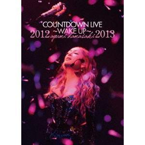浜崎あゆみ/ayumi hamasaki COUNTDOWN LIVE 2012-2013 A 〜WAKE UP〜 [DVD]|starclub