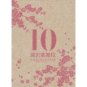 滝沢歌舞伎10th Anniversary(シンガポール盤) [DVD]|starclub