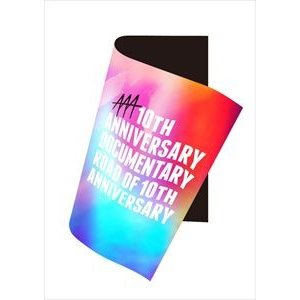 AAA 10thANNIVERSARY Documentary 〜Road of 10th ANNIVERSARY〜(通常盤)(DVD)
