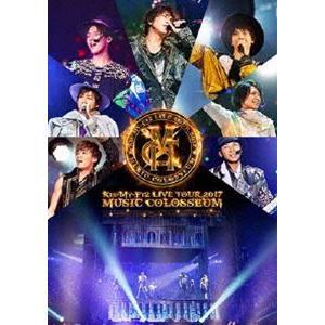 Kis-My-Ft2/LIVE TOUR 2017 MUSIC COLOSSEUM(通常盤) [DV...