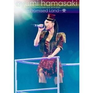 浜崎あゆみ/ayumi hamasaki COUNTDOWNLIVE 2019-2020 〜Promised Land〜 A [DVD]|starclub