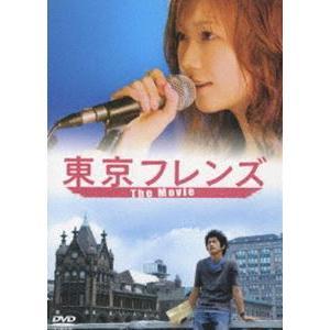 東京フレンズ The Movie スペシャルエディション [DVD]|starclub