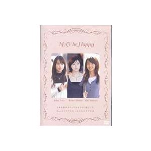 MAY be Happy [DVD] starclub