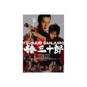 椿三十郎 通常版 [DVD] starclub