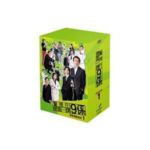 警視庁捜査一課9係 season1 [DVD] starclub