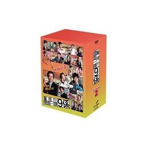 警視庁捜査一課9係 season2 [DVD] starclub