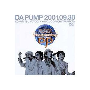 DA PUMP DA PUMP TOUR 2001 The Amazing DP [DVD]|starclub