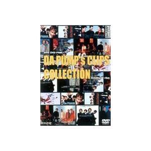 DA PUMP's CLIPS COLLECTION [DVD]|starclub