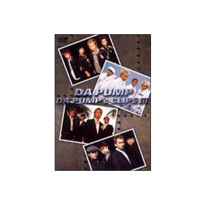 DA PUMP's CLIPS III [DVD]|starclub