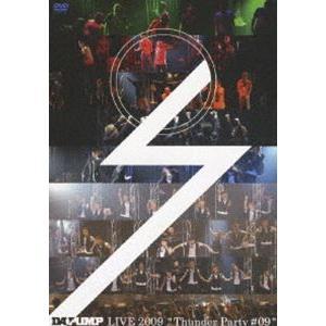 DA PUMP LIVE 2009 Thunder Party ♯09 [DVD]|starclub