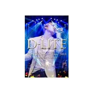 D-LITE(from BIGBANG)/D-LITE D'scover Tour 2013 in Japan 〜DLive〜(通常盤) [DVD]|starclub