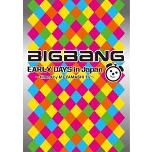 BIGBANG/BIGBANG EARLY DAYS in Japan 〜filmed by MEZAMASHI TV〜 [DVD]|starclub