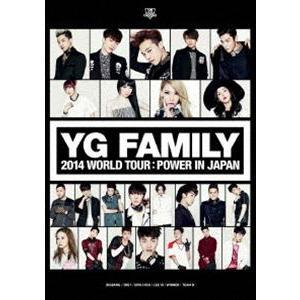 種別:DVD BIGBANG 解説:BIGBANG、2NE1など全世界で圧倒的人気を誇るアーティスト...