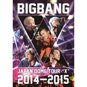 "BIGBANG JAPAN DOME TOUR 2014〜2015""X"" [DVD]|starclub"