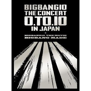 BIGBANG10 THE CONCERT:0.TO.10 in JAPAN+BIGBANG10 THE MOVIE BIGBANG MADE -DELUXE EDITION-(初回生産限定)(DVD)