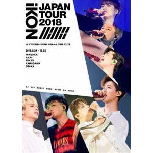 iKON JAPAN TOUR 2018(通常盤) [DVD]|starclub