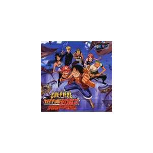 ワンピース劇場版 カラクリ城のメカ巨兵 サウンドトラック [CD] starclub