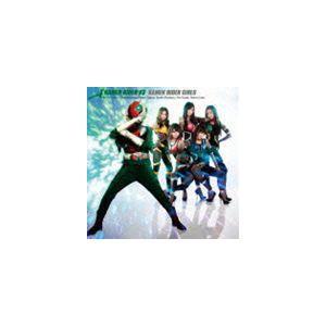 仮面ライダーGIRLS / KAMEN RIDER V3(CD+DVD) [CD]|starclub