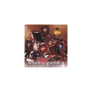 仮面ライダー・エンディングテーマ・ベスト1 [CD] starclub