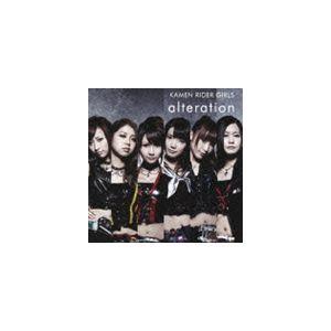 仮面ライダーGIRLS/alteration(CD)...
