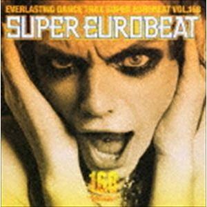 (オムニバス) スーパーユーロビート VOL.168 [CD]