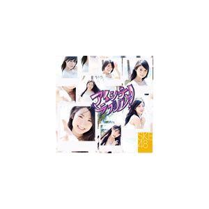種別:CD SKE48 解説:オリコン1位を獲得した「パレオはエメラルド」、初日で50万枚を出荷する...