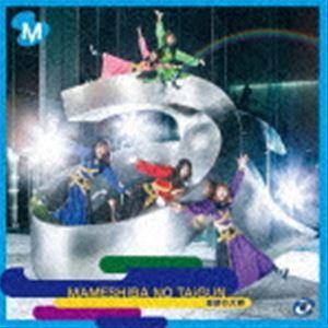 豆柴の大群 / AAA(通常盤/CD盤) [CD]|starclub