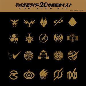 """平成仮面ライダー20作品記念ベスト""""NON-STOP MIX""""(NON-STOP MIX盤) [CD] starclub"""