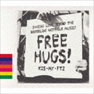 Kis-My-Ft2 / FREE HUGS!(初回盤B/CD+DVD) [CD]|starclub