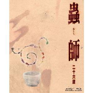 蟲師 二十六譚 Blu-ray BOX [Blu-ray]|starclub
