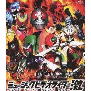 種別:Blu-ray 解説:2012年をもって放送開始から11年を迎えた、平成仮面ライダーシリーズ。...