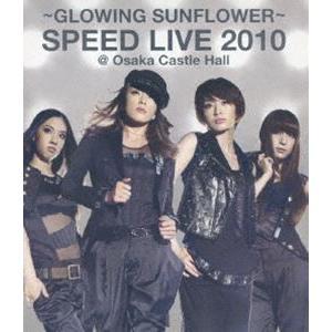 SPEED/GLOWING SUNFLOWER SPEED LIVE 2010@大阪城ホール [Blu-ray]|starclub