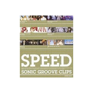 SPEED/SPEED SONIC GROOVE CLIPS [Blu-ray]|starclub