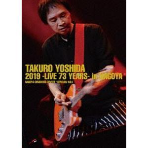 吉田拓郎/2019 -Live 73 years- in NAGOYA/Special EP Disc「てぃ〜たいむ」 [Blu-ray]|starclub