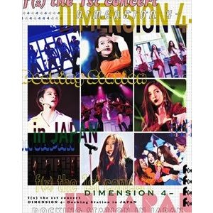 f(x)the 1st concert DIMENSION 4 - Docking Station in JAPAN [Blu-ray]|starclub