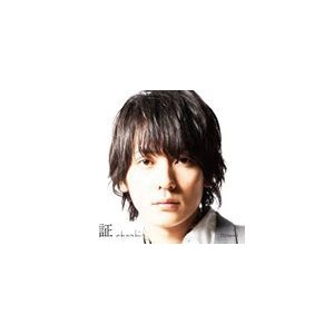 flumpool / 証(通常盤) [CD]|starclub