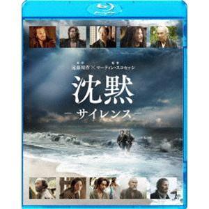 沈黙 サイレンス [Blu-ray]|starclub