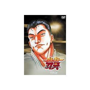 グラップラー刃牙-最大トーナメント編- VOL.5 [DVD] starclub