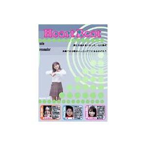 Heart Beat mode-2 [DVD]|starclub
