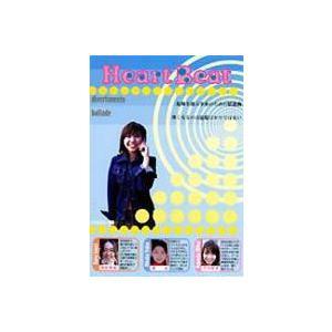 Heart Beat mode-6 [DVD]|starclub