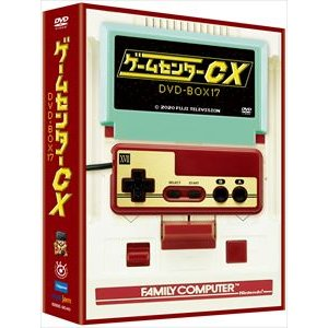 ゲームセンターCX DVD-BOX17 [DVD]|starclub