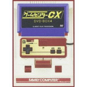 ゲームセンターCX DVD-BOX 4 [DVD] starclub