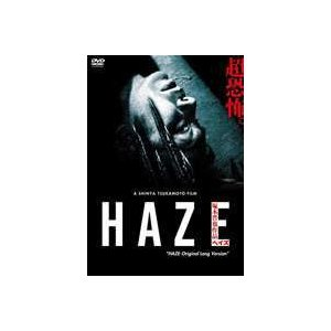 ヘイズ/HAZE-Original Long Version [DVD] starclub