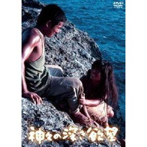 NIKKATSU COLLECTION 神々の深き欲望 [DVD]|starclub