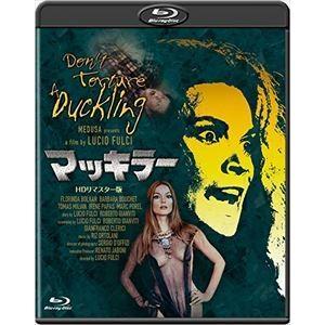 マッキラー -HDリマスター版- [Blu-ray]|starclub