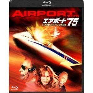 エアポート'75 -日本語吹替音声完全収録版- [Blu-ray] starclub