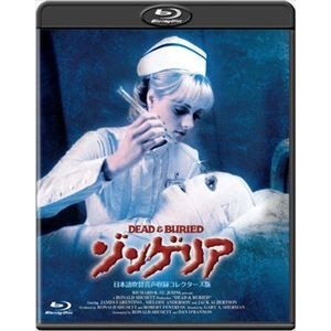 ゾンゲリア -日本語吹替音声収録コレクターズ版- [Blu-ray]|starclub