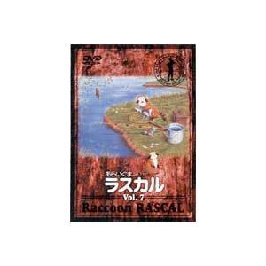 あらいぐまラスカル 7 [DVD]|starclub